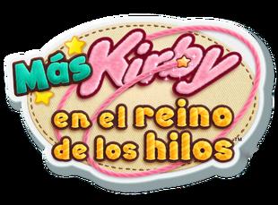 Logo (ES)
