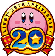 1339115691-kirby--s-dream-collection---special-edition