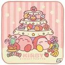 Kirby Sweet Party artwork