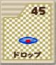 64-card-45
