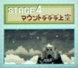 Daigyaku-4a
