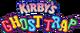KAv Logo P