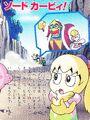 Kirby-tvehon2-16