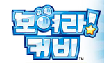 Kirby Mass Attack Korean Logo