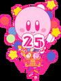 K25 Balloon