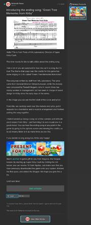SKC Nintendo News 5