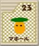 64-card-23