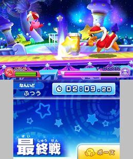 Kirby - Kirby Fighters Z Final Boss