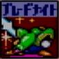 Sword-sdx-icon2