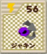 64-card-56