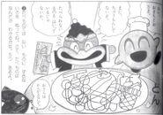 Com-Takase02