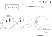 HnK Waddledee 1 PNG