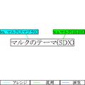 2009年5月12日 (火) 23:17時点における版のサムネイル