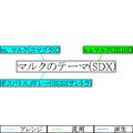 2009年5月18日 (月) 08:47時点における版のサムネイル