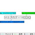 2009年5月18日 (月) 08:50時点における版のサムネイル