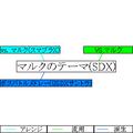 2009年7月27日 (月) 00:38時点における版のサムネイル