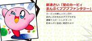 Kirby-CoroCoro