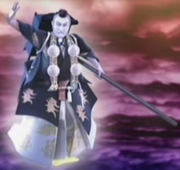 Fake kabuki kirby