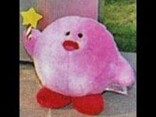 Kirby OMG peluche