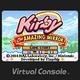 Kirby e il Labirinto degli Specchi Icona - Virtual Console Wii U