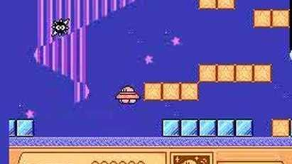 Kirby's Adventure Stage 4-1-0