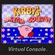 Kirby's Dream Course Icona - Virtual Console Wii U
