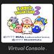 Kirby's Dream Land 3 Icona - Virtual Console Wii U