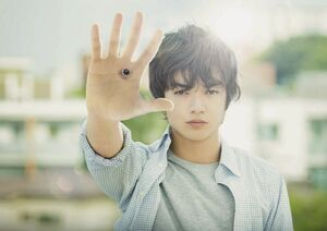 Shinchi live action