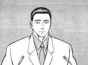Hirokawa manga