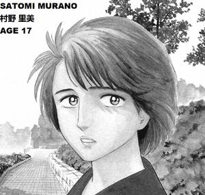 Satomi Murano 17