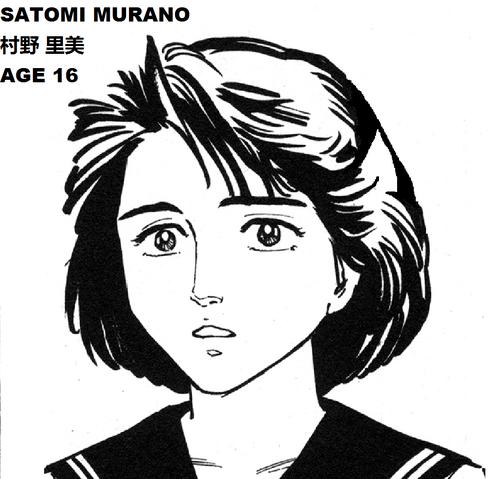 Fichier:Satomi Murano 16.png