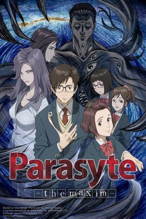 Parasyte -the maxim- poster