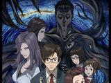 Kiseijū: Sei no Kakuritsu
