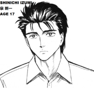 Shinichi Izumi 17
