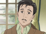 Kazuyuki Izumi