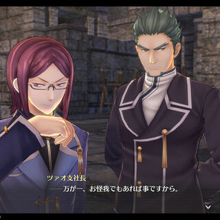 Promotional Screenshot of Cao with <a class=