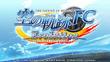 Title Screen - Visual (FC Evo)