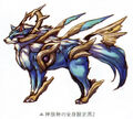 Divine Wolf - Full-Length Sketch 2 (Ao).jpg