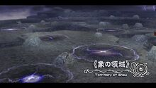 Territory of Shou (Ao Evo)