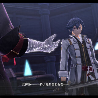 Promotional Screenshot of Rean
