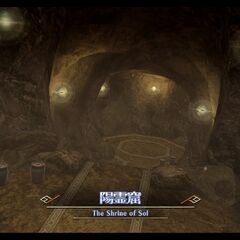 Sol Shrine - Interior
