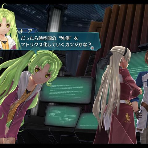 Promotional screenshot of KeA with <a href=