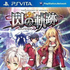 Japanese PlayStation Vita cover