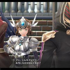 Promotional Screenshot