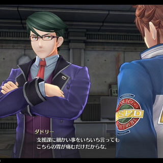 Promotional Screenshot of Dudley with <a href=