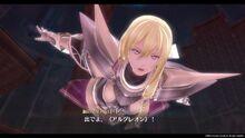 Arianrhod - Gral Jump (Sen III)