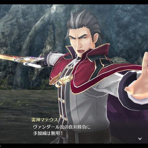 Promotional Screenshot of Matteus