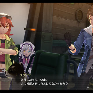 Promotional screenshot of Swin with <a href=