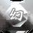 Mirage (Sen III Element)