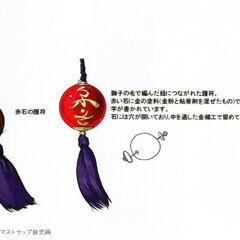 Concept art for Rixia's Enigima strap